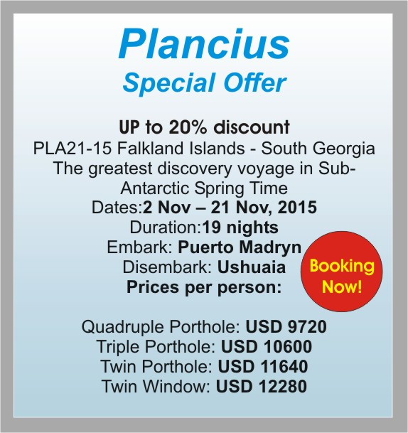 Plancius, Special Offer, 20% discount